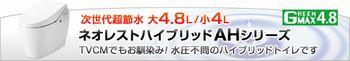 neorestah_banner_2.jpg