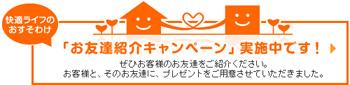 friend_camp_banner1.jpg