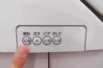 saitou_120615_02.jpg