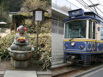 江ノ電、鎌倉