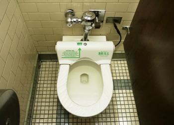 toilet-water.jpg