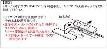 20130711-170442-001-2.jpg
