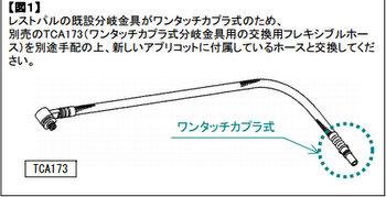 20130711-200753-2.jpg