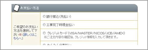 kouji_step4_img_2.jpg