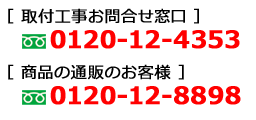 snapcrab_noname_2013-8-29_18-15-21_no-00.png
